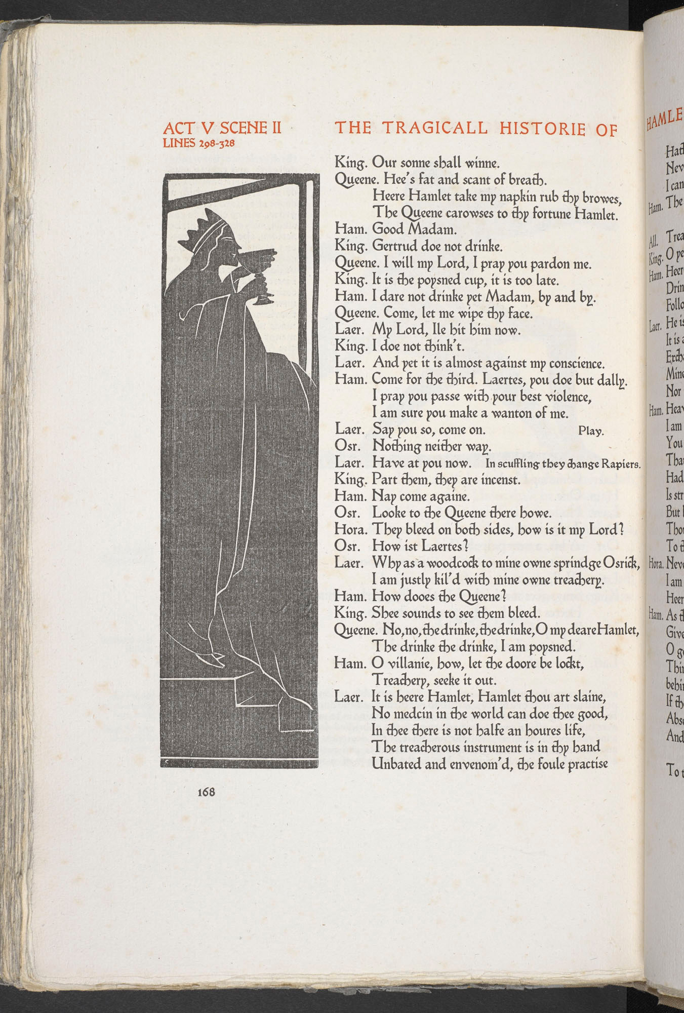 Character analysis: Gertrude in Hamlet - The British Library