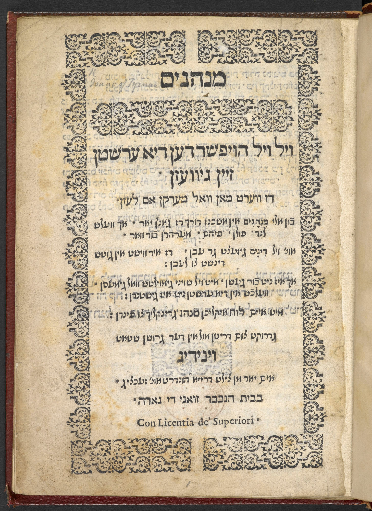 Jewish book of customs