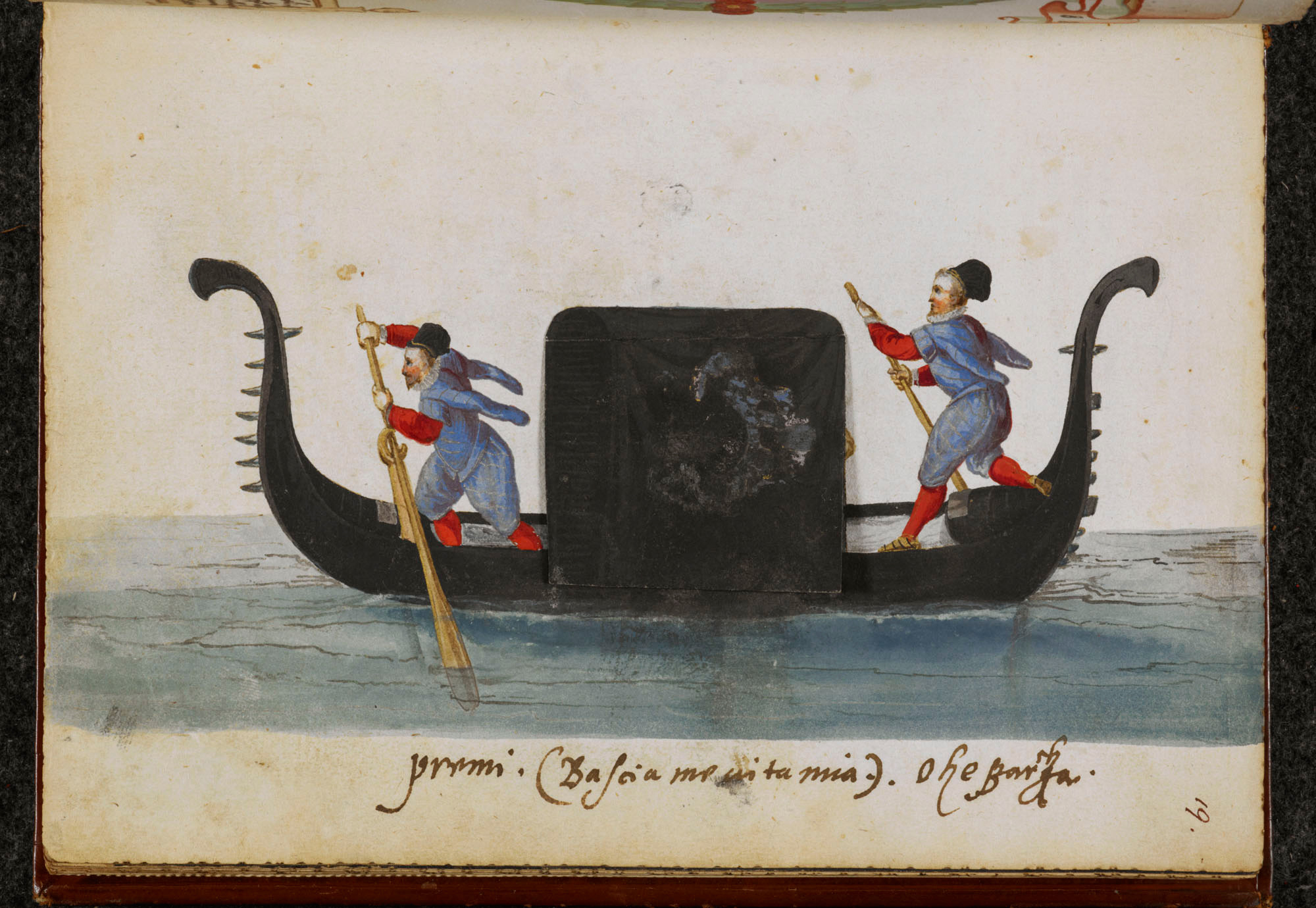 Lift-the-flap picture of a gondola in the Friendship Album of Erckenprecht Koler