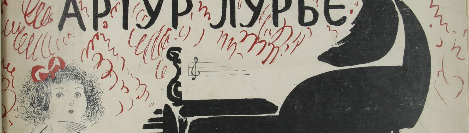 Music and the Russian Revolution