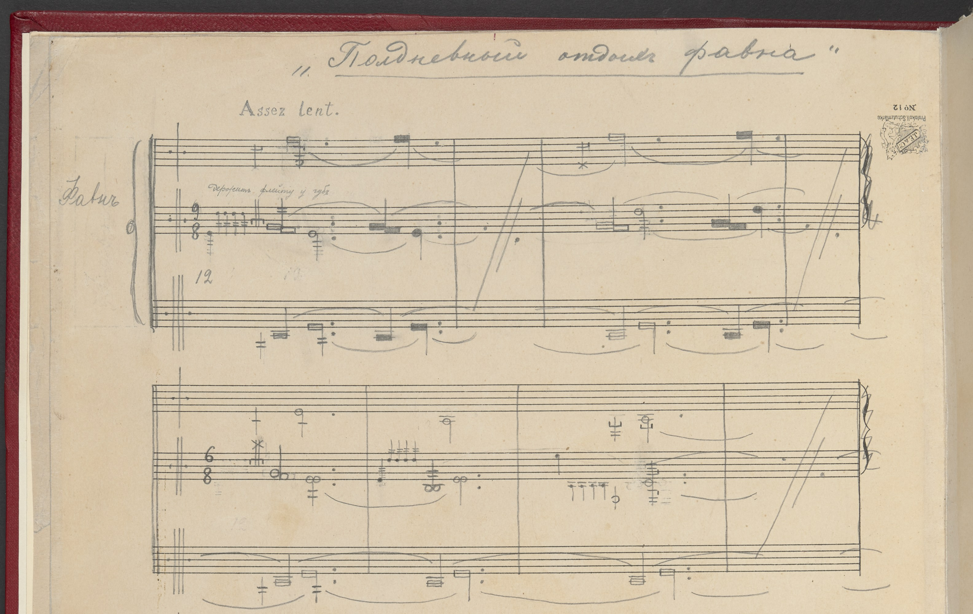 Nijinsky's choreographic score to the ballet L'après-midi d'un faune, Add MS 47215