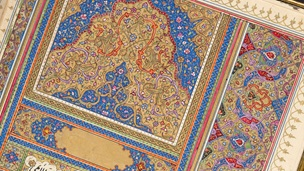 A intricately patterned and highly coloured detail from Or 7852, a collection of Baha'i tablets