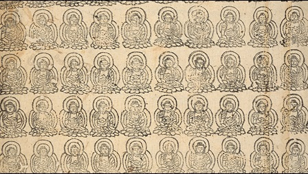images of Amitābha Buddha printed on paper