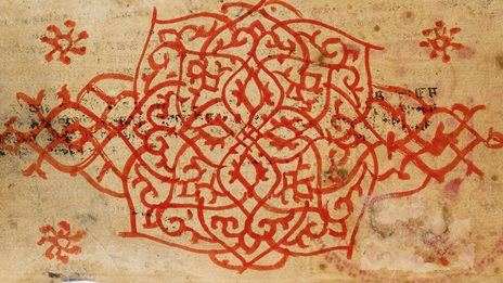 Red pattern on a Jain manuscript