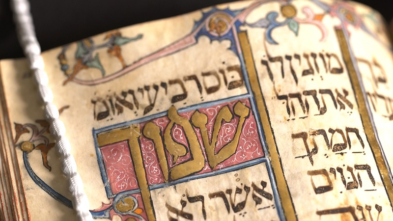Detail of illuminated text from a Hebrew manuscript