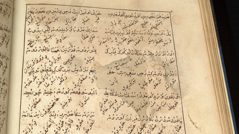 An 18th- or 19th-century bilingual biography of the Prophet Muhammad from Eastern Europe
