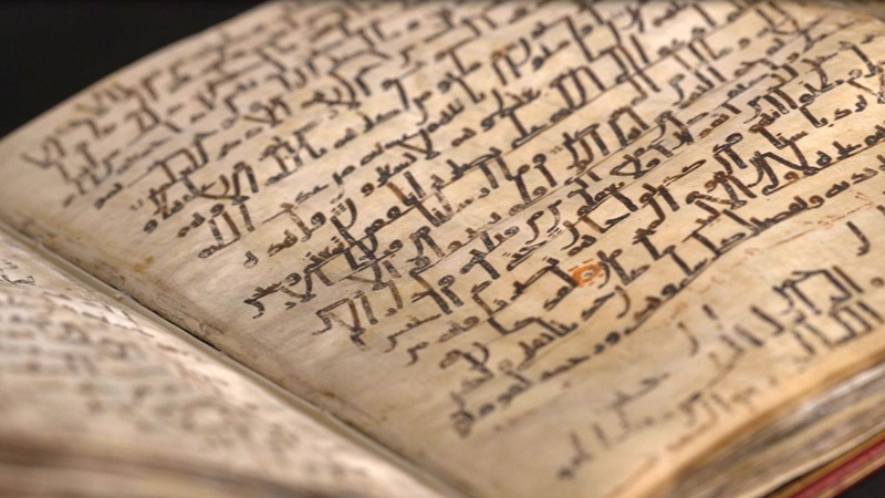 An image of The Ma'il Qur'an, Or 2165, one of the earliest extrant complete Qur'an manuscripts