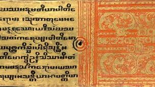 Detail from Folio 22 of a 19th-century gilt board manuscript featuring Bhikkhuni Patimokkha