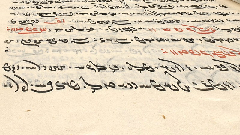 Detail from Arundel Or 54, folio 97 verso. A 17th-century Iranian copy of the Zoroastrian manual for the Yasna ritual.
