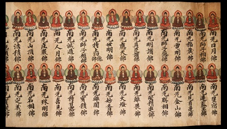 Detail of a Chinese scroll on fine yellow paper with alternating painted Buddha figures and Chinese characters in columns