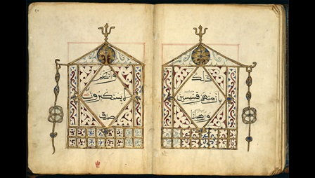 Pages from a 17th century Chinese Qur'an, text is within the structures of two lanterns with hanging tassels attached to the hooks on the outer side of the structures.