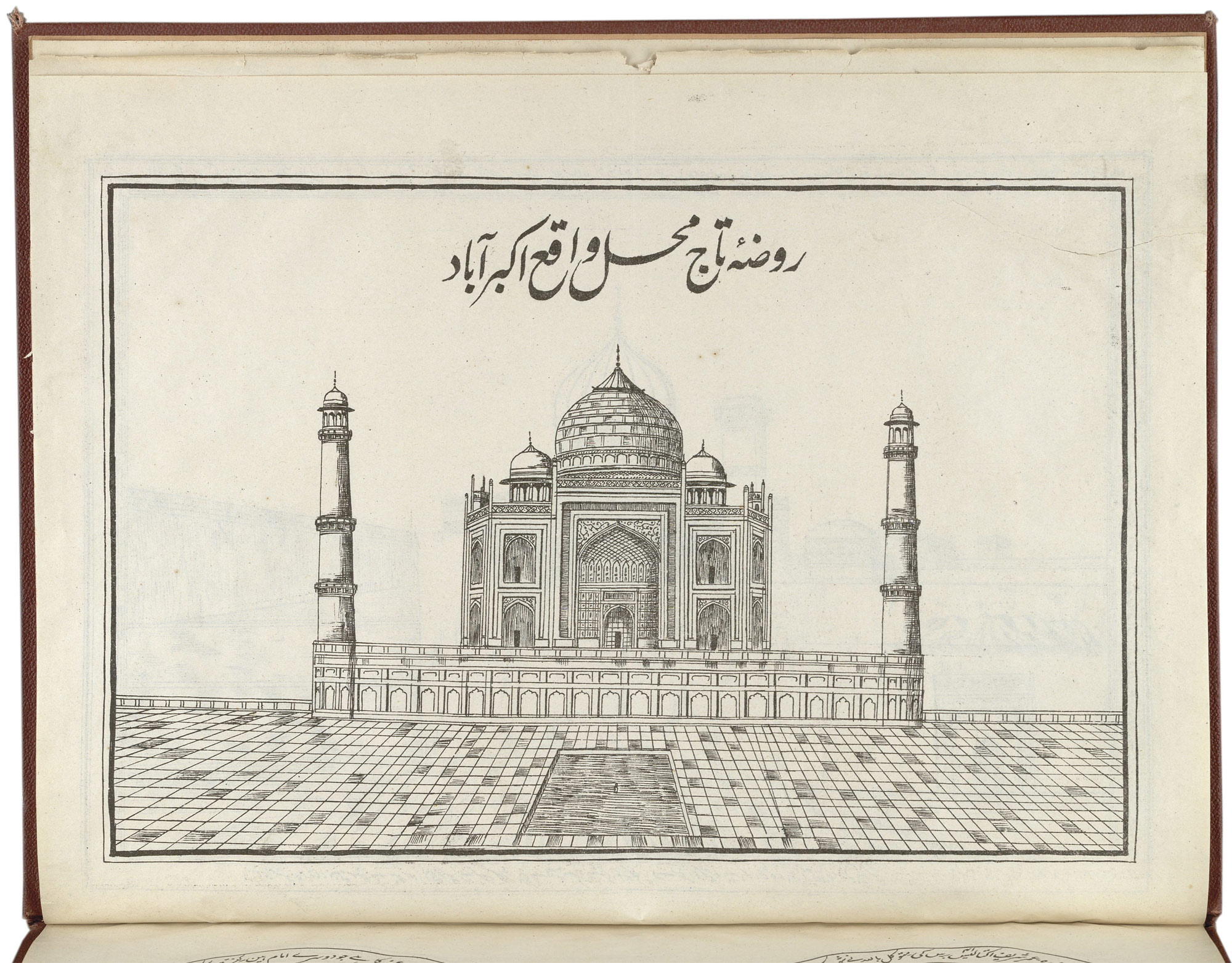 19th century print of the Taj Mahal from Ziyārāt al-ʿArab19th century print of the Taj Mahal from Ziyārāt al-ʿArab