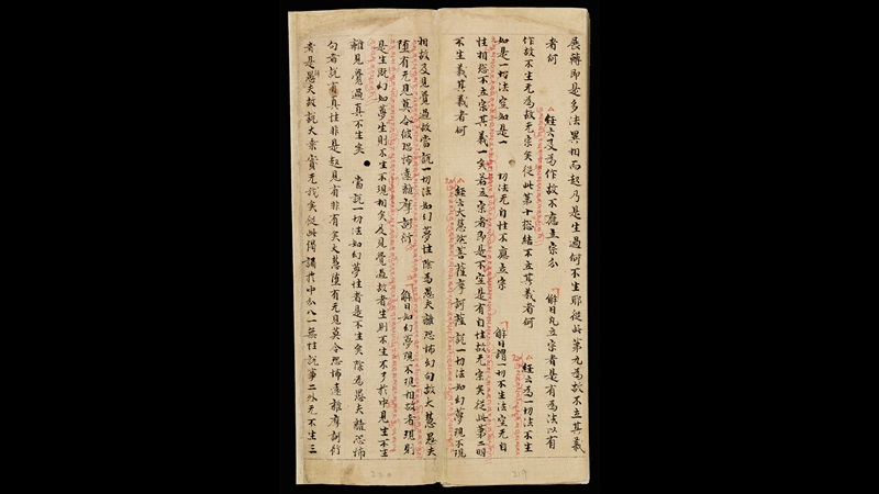 A Chinese-Tibetan manuscript of the Lankavatara Sutra