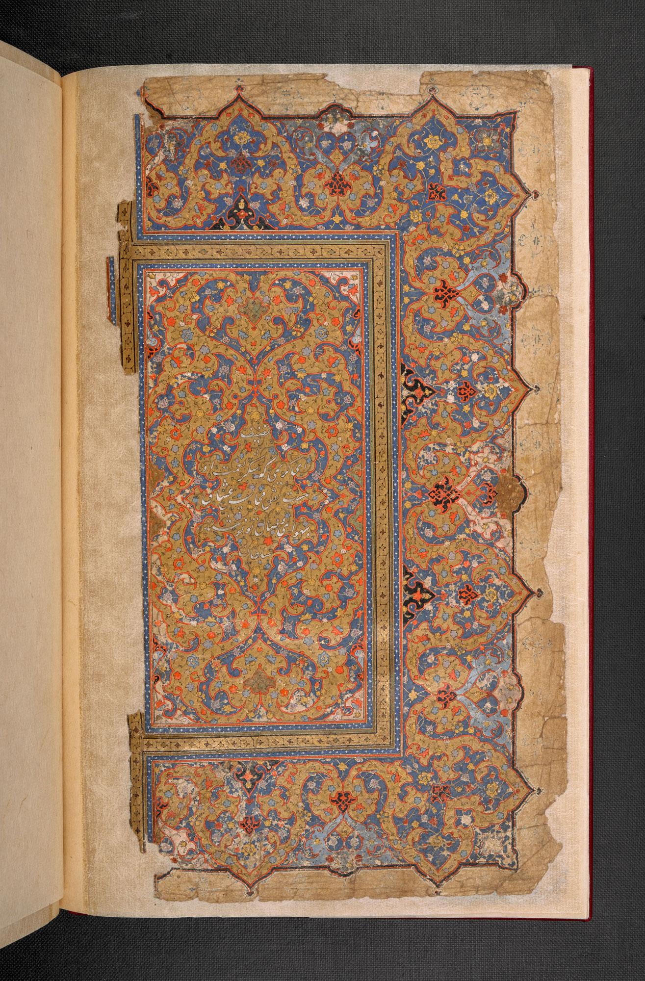 Page from a Sufi biographical dictionary, f001v