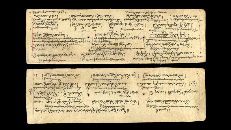 A Tibetan manuscript provides instructions for tantric meditation practice