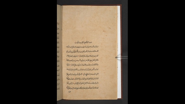 o _15729, folio 1 verso. Manuscript copy of Baha'u'llah's most important book, the Kitāb-i Aqdas (The Most Holy Book)