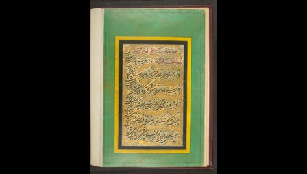 Album of Baha'i calligraphy