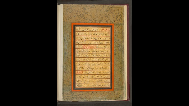 A gold page with borders of black and red, displaying lines of Baha'i calligraphy in red and black.