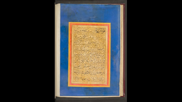 Encased in a blue page with borders of yellow and red, a gold page is engraved with black script.