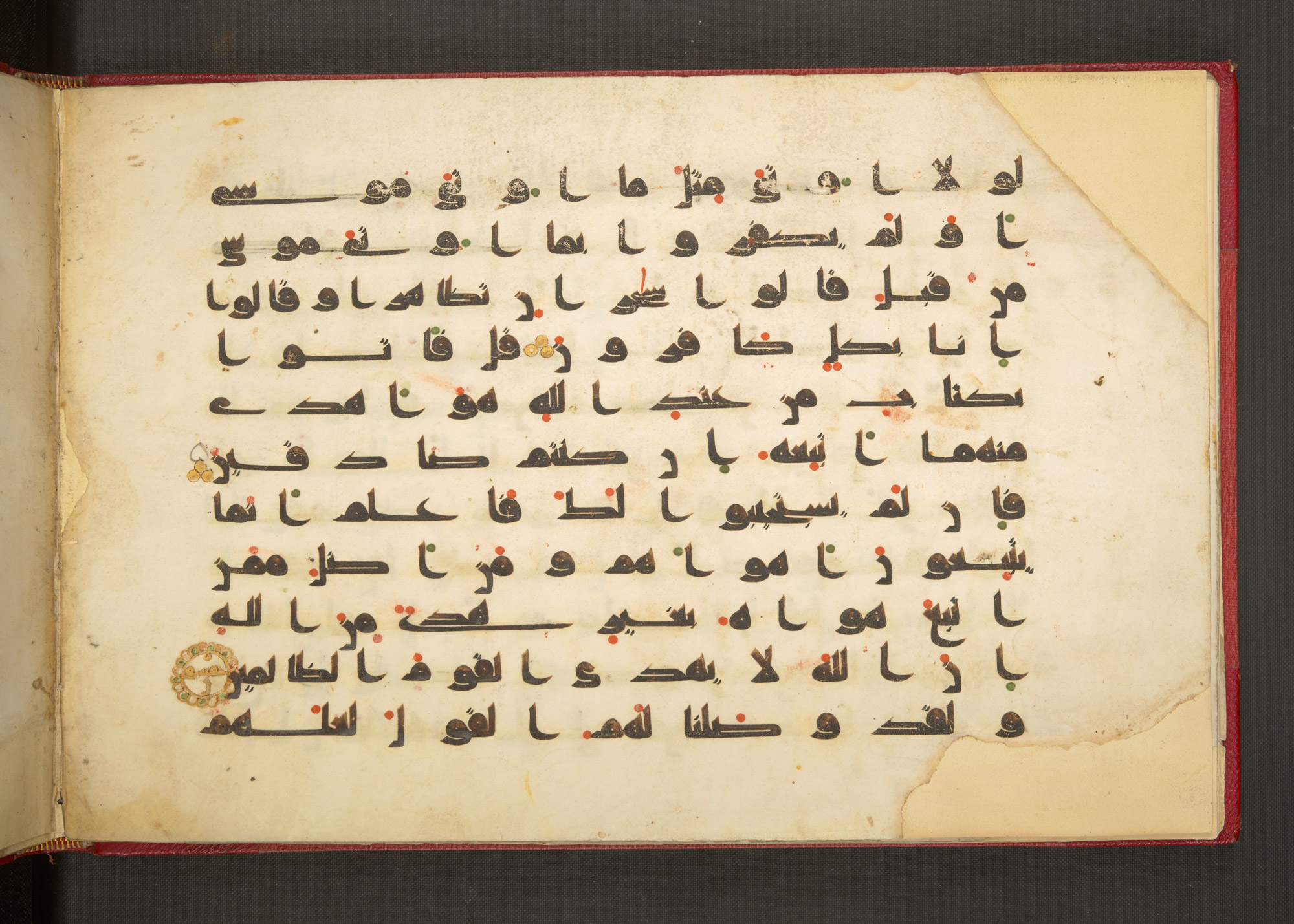 An early Kufic Qur'an