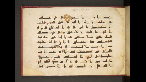 Page from an early Kufic Qur'an. Text is in black ink with red intonations.