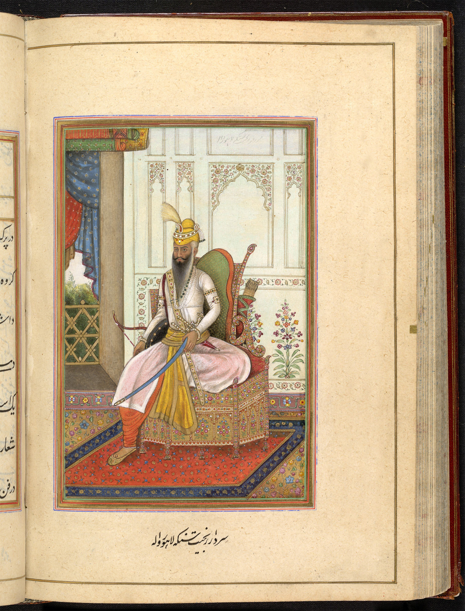An illustration of Maharaja Ranjit Singh