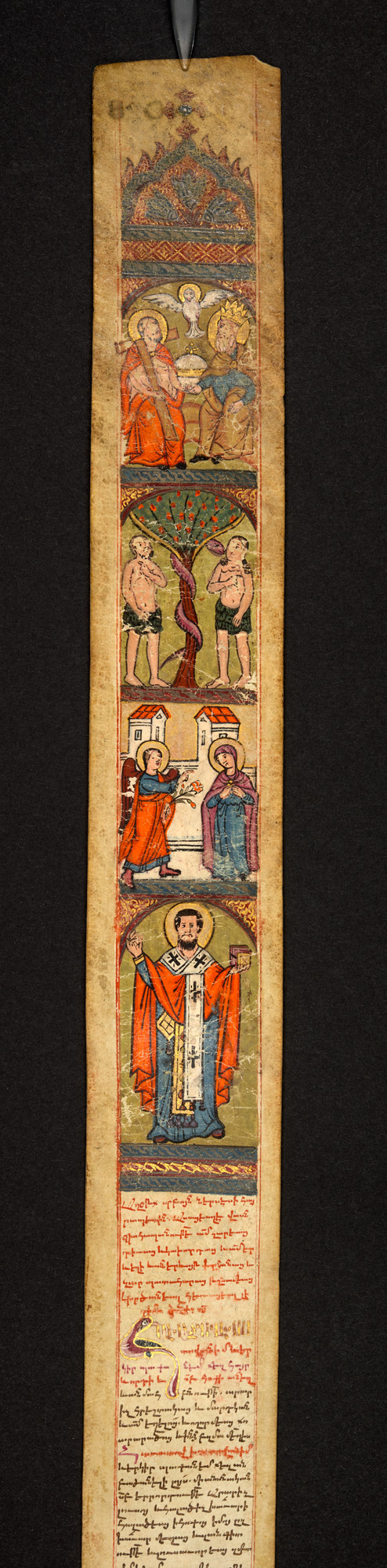Armenian Prayer Scroll
