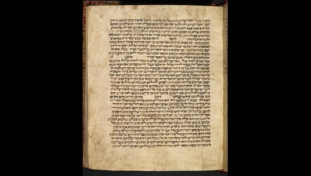 Manuscript page using black in, written in Hebrew, folio from the Babylonian Talmud