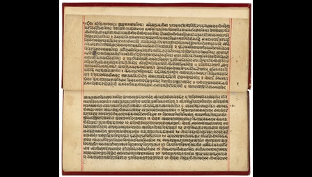 Open book image. Black ink was used to write the text in Old Hindi. Double vertical lines mark the edges of the text
