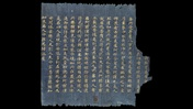 Fragment of a Chinese scroll in fine indigo blue paper with columns of Chinese characters written in gold ink