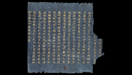This fragment of the Mahāparinirvāṇa-sūtra is an early example of the tradition of writing fine manuscripts in metallic ink on dark blue background, which spread across East Asia sometime around the 8th century.