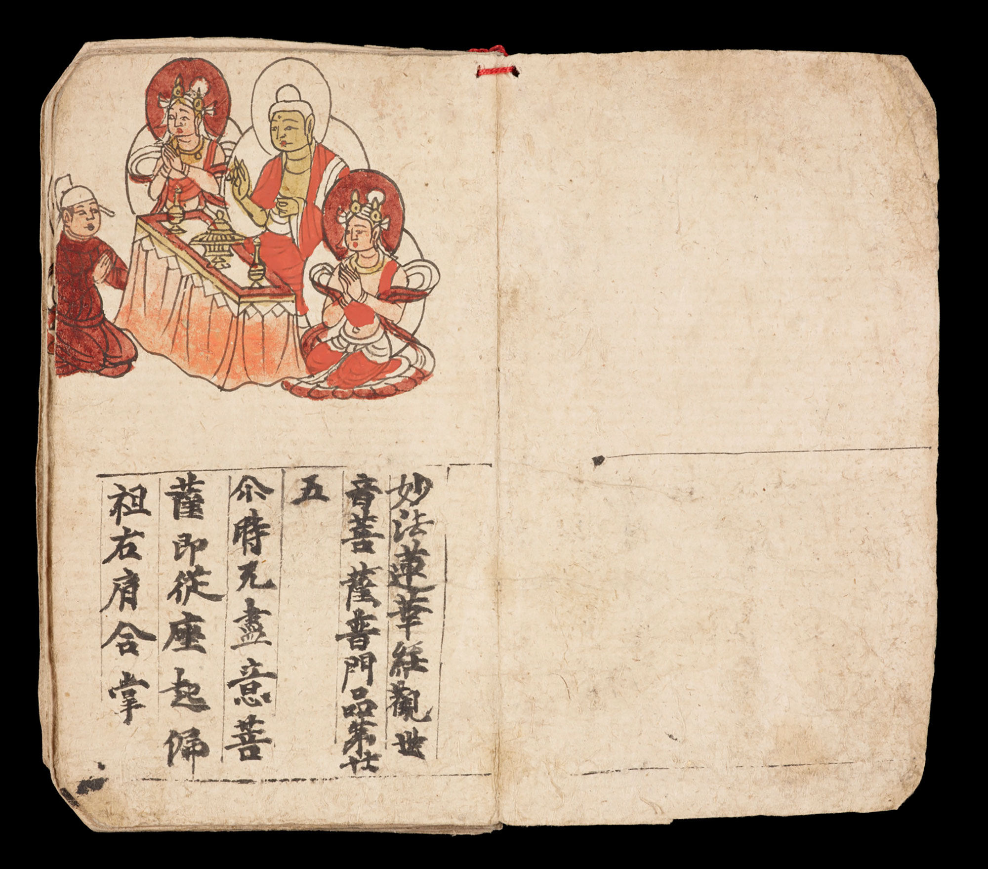 The diminutive size and format of the booklet probably made it portable and easy to consult. It is also illustrated with colourful scenes, laid in the upper part of each folio, above the columns of text. This visual narrative, by complementing the written content of the sūtra, would have been particularly useful to those who were illiterate or semiliterate.