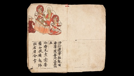 Two pages from an open Chinese booklet, each of them with painted illustrations at the top and characters in columns at the bottom.
