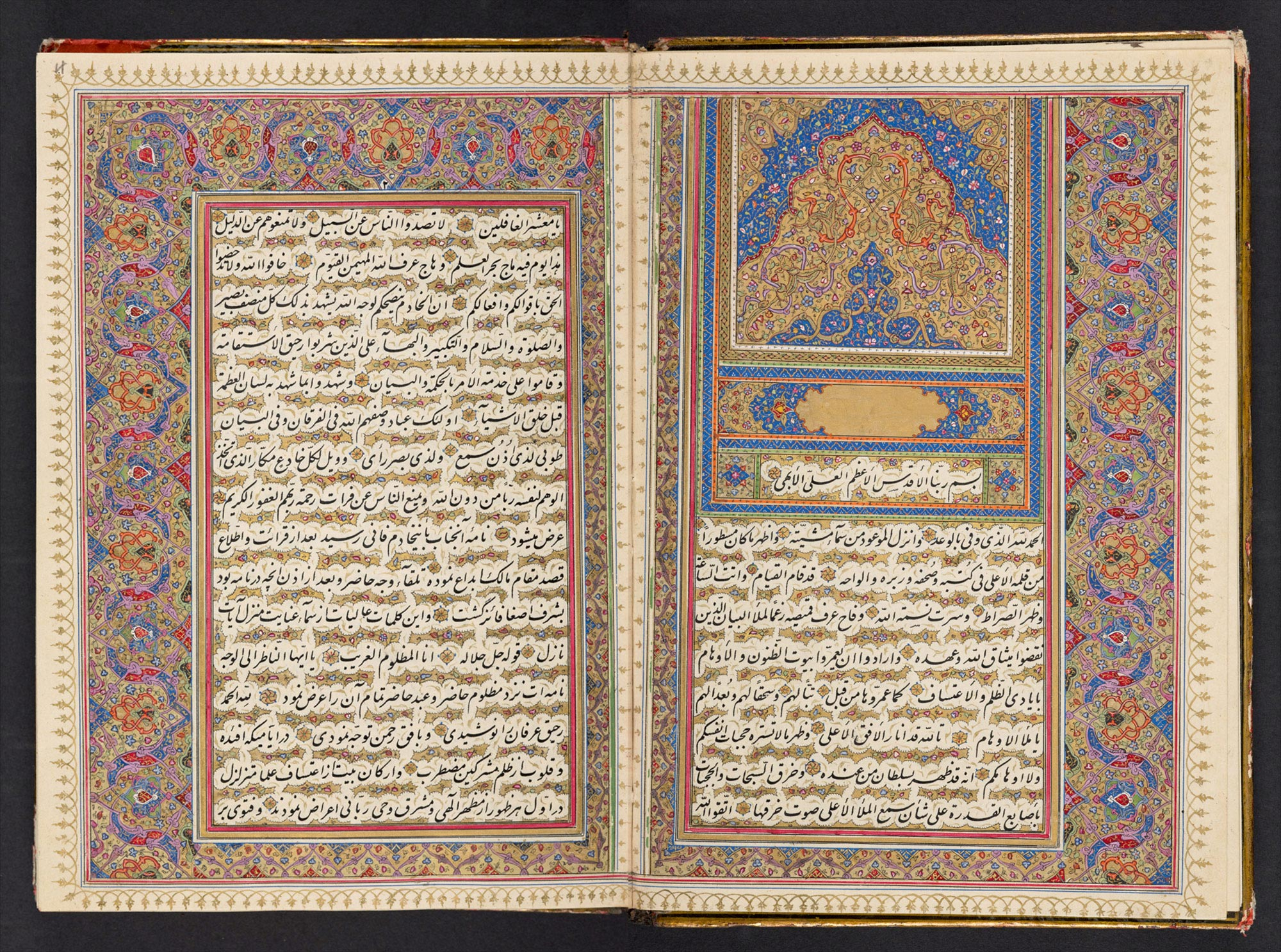 Double page spread of folios from a collection of Baha'i Tablets. Pages are finely illuminated.