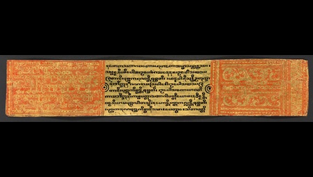 This Pāli text, inscribed on lacquered and gilded palm leaf, contains a list of rules for the disciplines of monks and nuns.