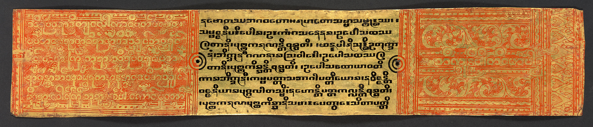 Collection of rules for Buddhist nuns