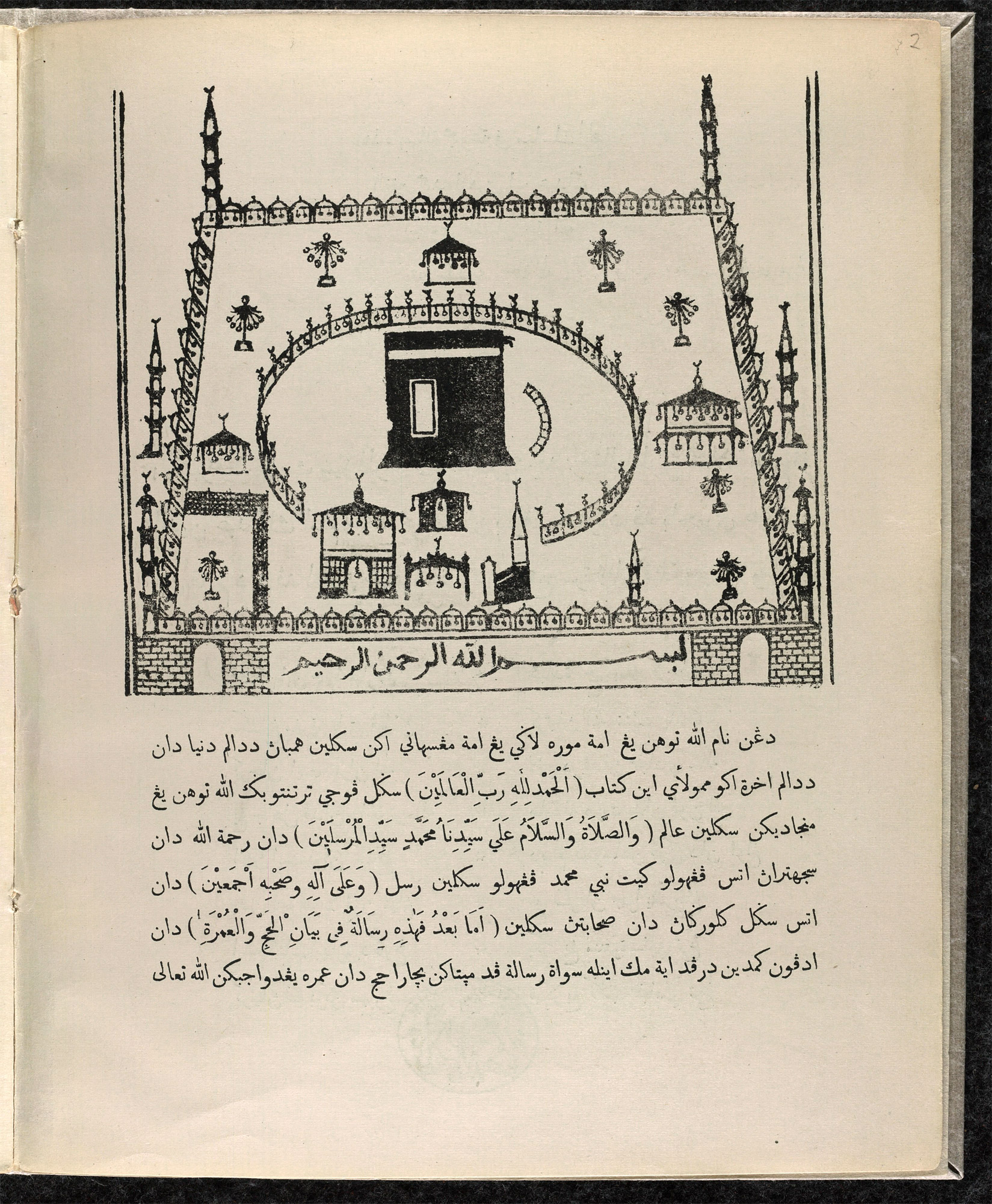 Depiction of the Ka'bah, illustration from Malay work on Hajj, Singapore, 1900