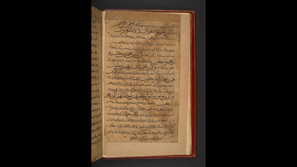 Qur'an commentary, Persian