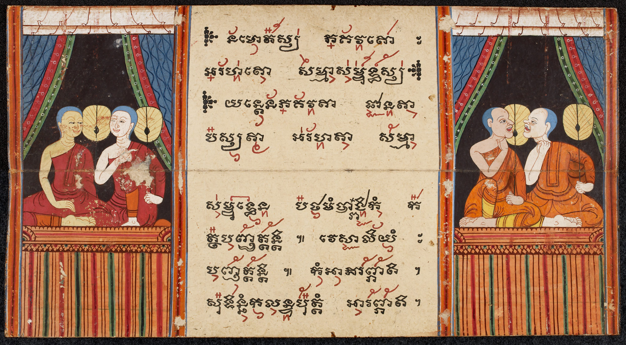Extracts from the Tipitaka