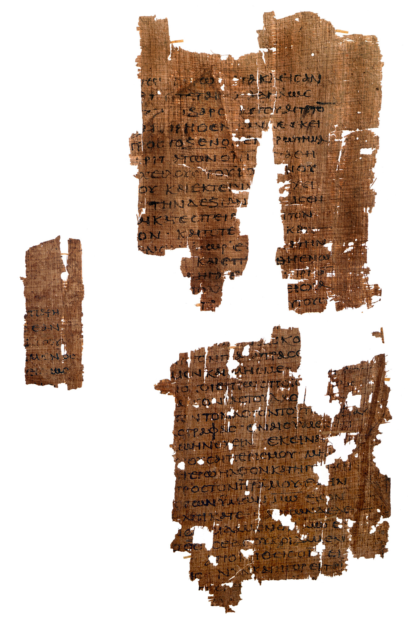 Fragment of a lost Gospel, Egerton Papyrus 2, verso