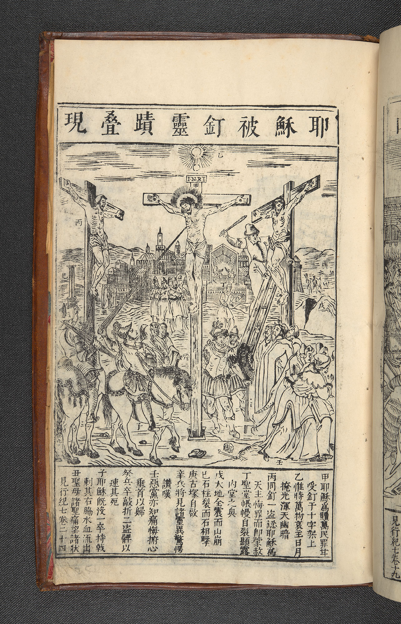 Illustrated Life of Jesus in Chinese, Or 59b19