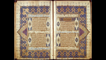 16th century Qur'an from India, Add MS 18497, ff. 118v - 119r. The centre text pages of this Indian Qur'an are distinguished by their carpet page design. The text here is split up with alternating scripts in various coloured inks. The first, middle and last lines are written in muhaqqaq script, a popular style for large illuminated Qur'ans as its angular and cursive features giving the calligrapher an opportunity to combine fluidity with rigidity. These lines alternate in gold and blue on a white ground.