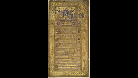 A lavishly decorated Islamic marriage contract, mostly in gold with a floral border and blue geometric design at the top