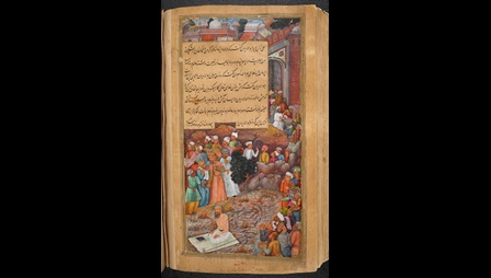 Jami's biography of famous Sufis and saints