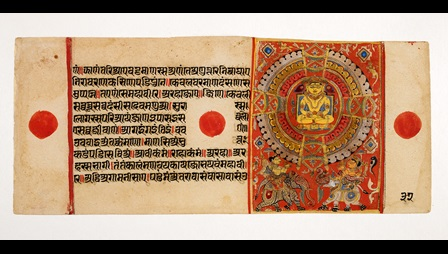 Folio from the Kalpasutra (or 13700). Text is written on paper in clear Devanāgarī script. Page features floral decorations and uses red ink for margins and decorative discs in the middle and sides of the text.