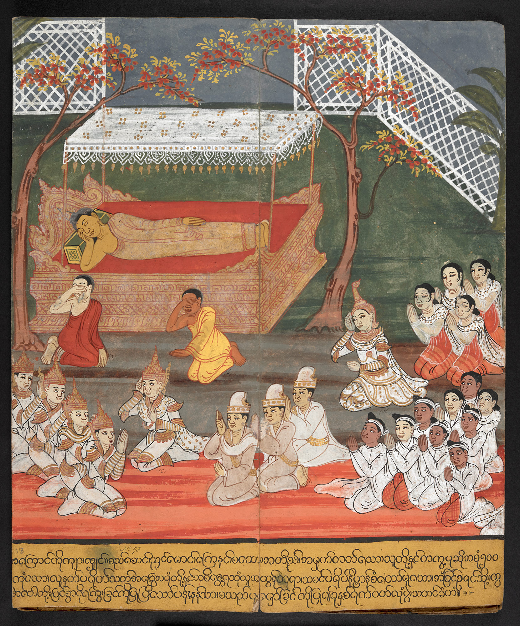 Life of Buddha, Or 14298