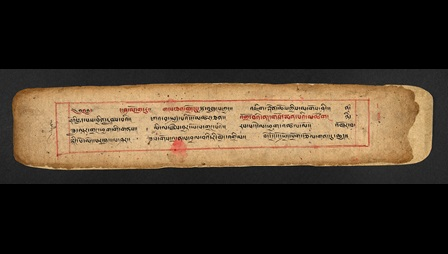 Life story and the collected songs of Mi la ras pa, the most famous Tibetan Yogi, illustrated manuscript 14th cent. [Sangha], Or 16756,
