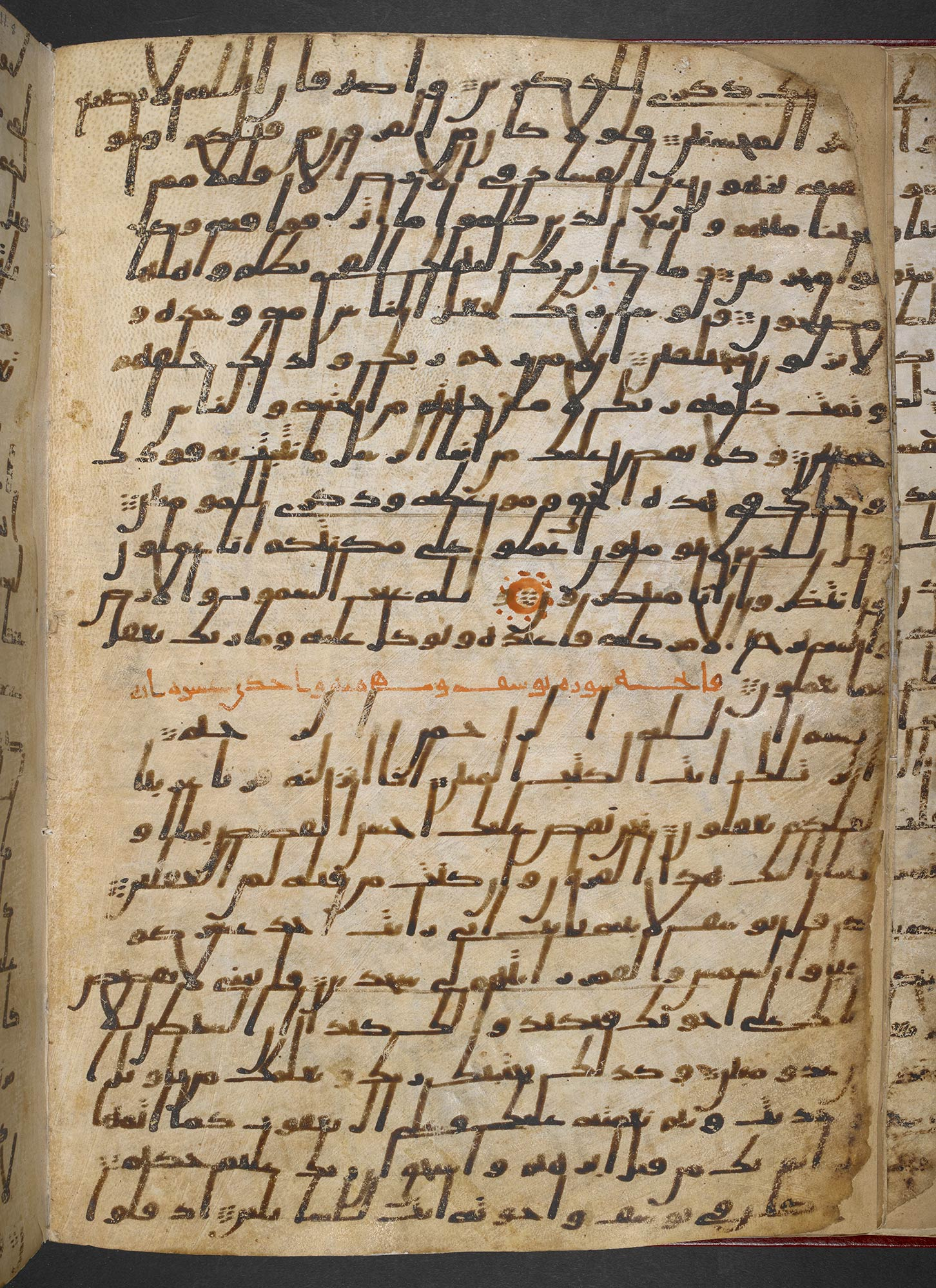 Folio 23v from the Ma'il Qur'an. The text in black is penned on vellum, it is written in an early style of Arabic script called ma'il, meaning 'sloping'