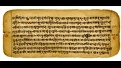 Black writing in Sanskrit with red accentuation marks. The Rig Veda is one of the oldest and most important texts in the śruti tradition of Hinduism