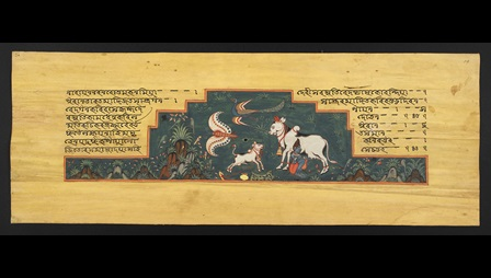 Or 11387 f.10 recto Vyāsa (to whom the work is attributed) milking the purāṇa out Kāmadhenu, the wish-fulfilling cow of Hindu myth.